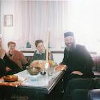 отац Лазар Острошки