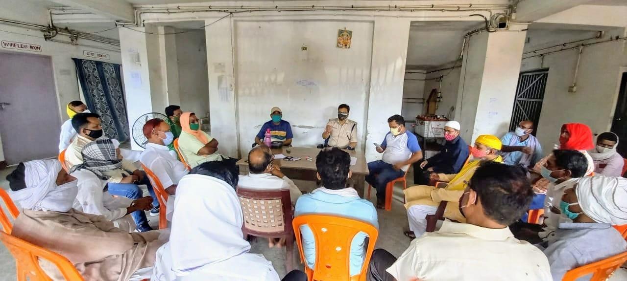 त्योहार की गाइडलाइन: ईद की नमाज घरों में अदा करने की अपील, थाना परिसर में शांति समिति की बैठक में लिया निर्णय