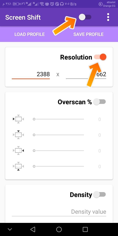 برنامج لتحويل شاشه هاتفك مثل الايباد في لعبه ببجي موبيل☑️😍