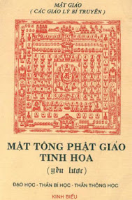Cover of Trieu Phuoc's Book The Quintessence of Secret Esoteric Buddhism