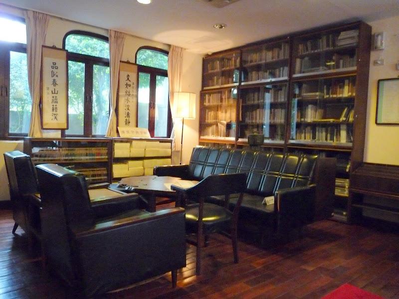 TAIWAN.Taipei Maison de l écrivain Lin Yutang,et divers - P1100483.JPG
