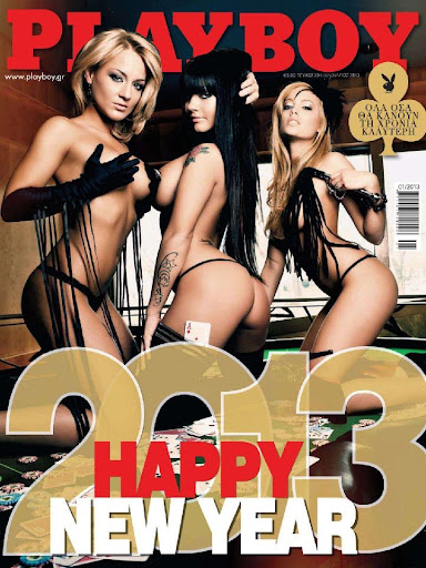 Download - Revista Playboy Grécia - Janeiro 2013