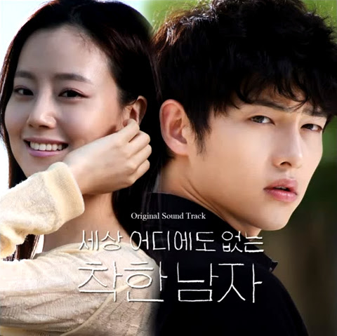 Song Joong Ki - Really Lyrics