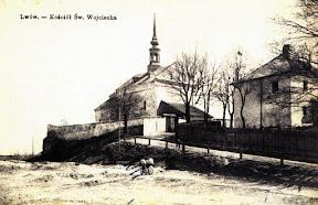 Львовский костел Святого Войцеха