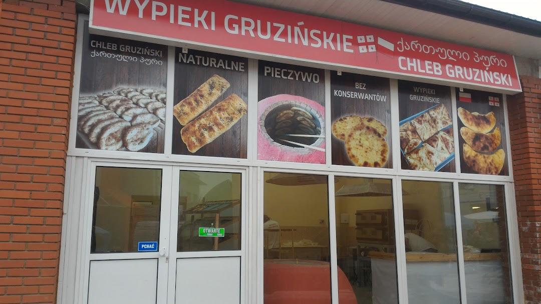 Piekarnia Gruzińska Piekarnia W łódź