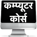 Computer Course in Hindi icon
