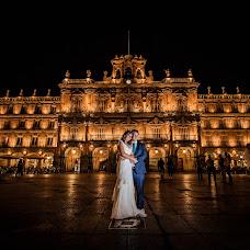 Wedding photographer Deme Gómez (fotografiawinz). Photo of 08.10.2016