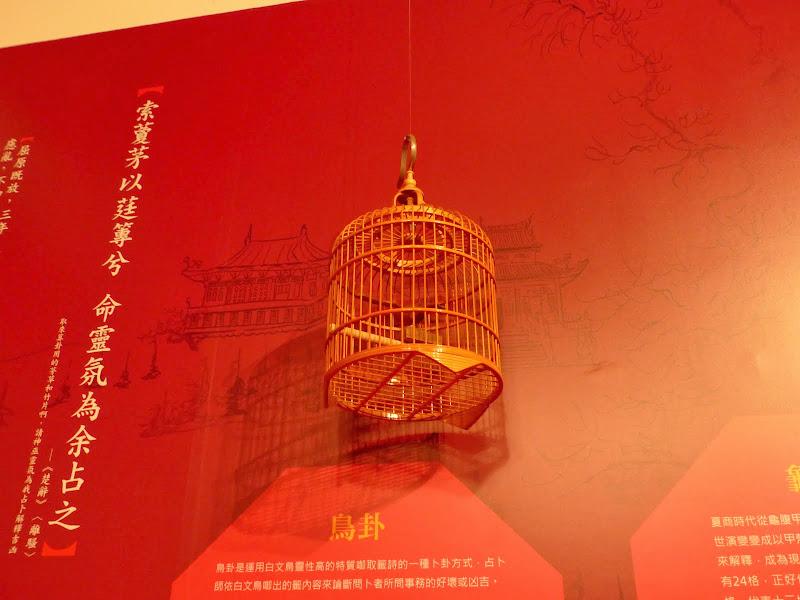 Fortune Tellers, Diseurs de bonne aventure Taïwanais - P1040305.JPG
