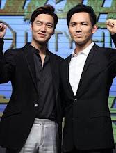 Bounty Hunters China / Korea Movie