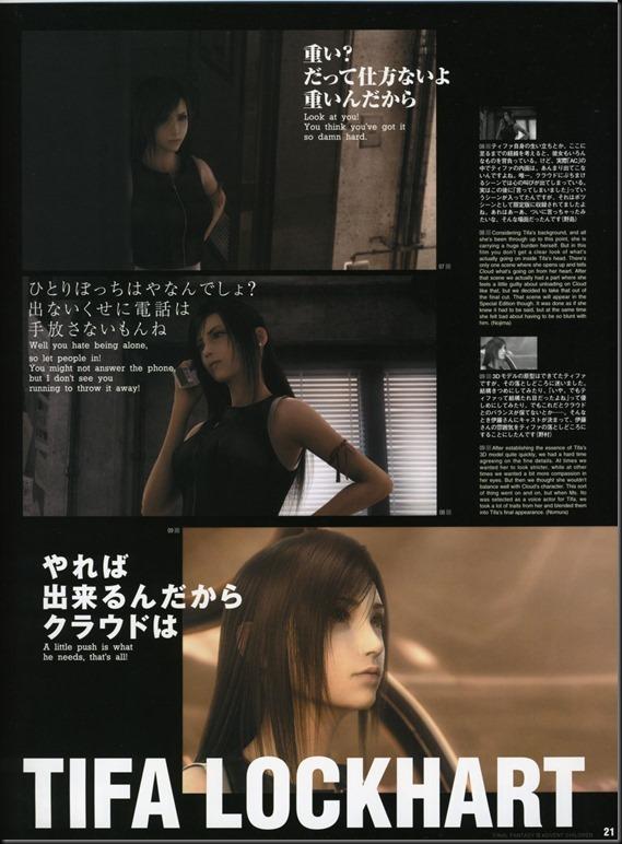 Final Fantasy VII Advent Children -Reunion Files-_854343-0023