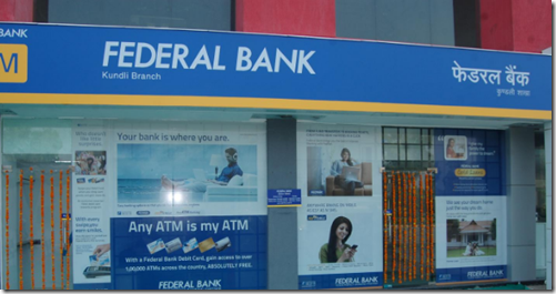 Federal Bank Recruitment 2017 | Clerk & PO