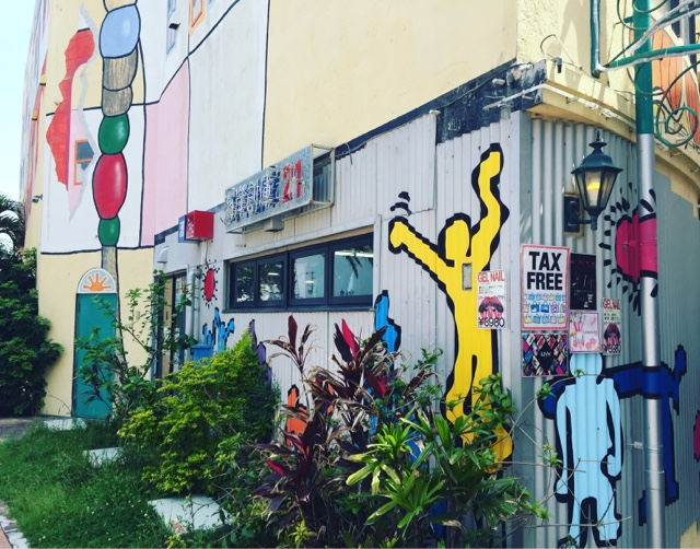 Street art in american village, Chatan