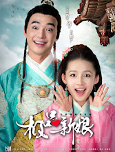 My Amazing Bride China Drama
