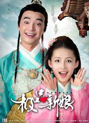 My Amazing Bride China Drama