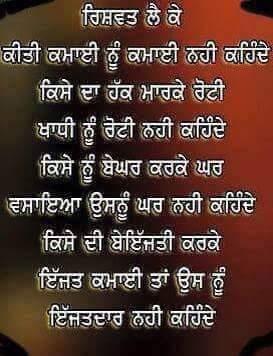 Desi Comment : comment, Punjabi, Comments, Images, Whatsapp, Facebook, Instagram, Comment