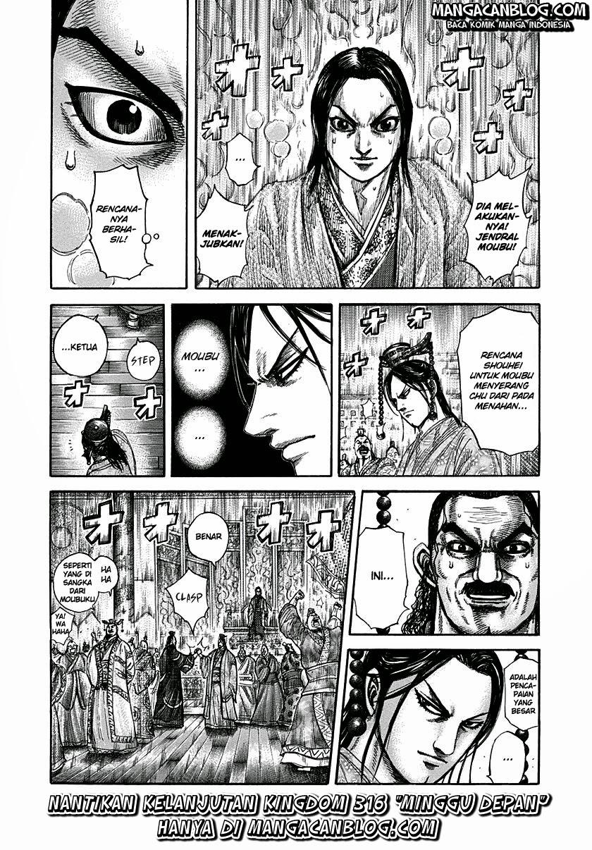 Mangaku Mirror