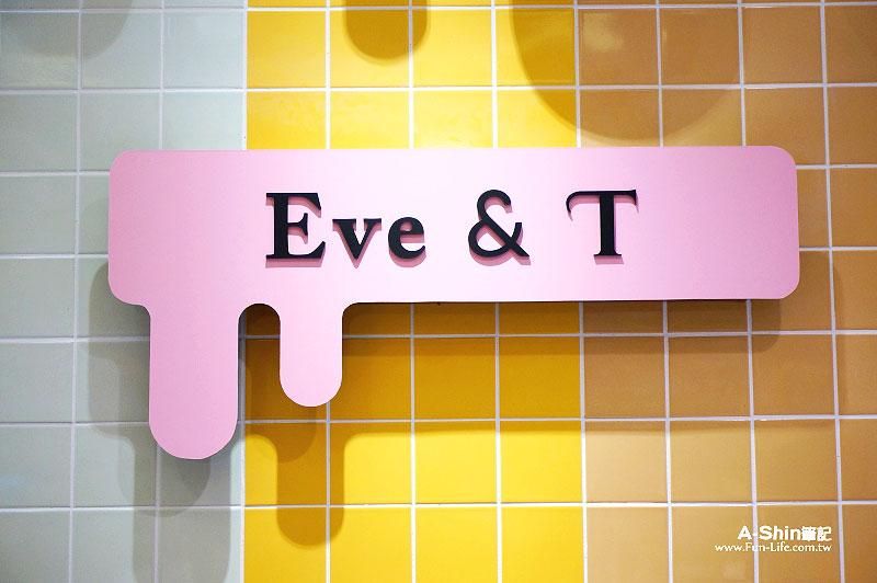 新光三越六樓下午茶推薦-Eve&T 義芙糖