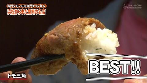 寺門ジモンの肉専門チャンネル #31 「大貫」-0707.jpg