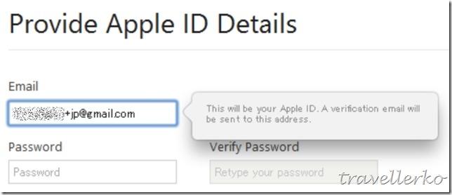 【教學】免信用卡申請Apple ID/切換iTunes國家教學(電腦操作有效)08