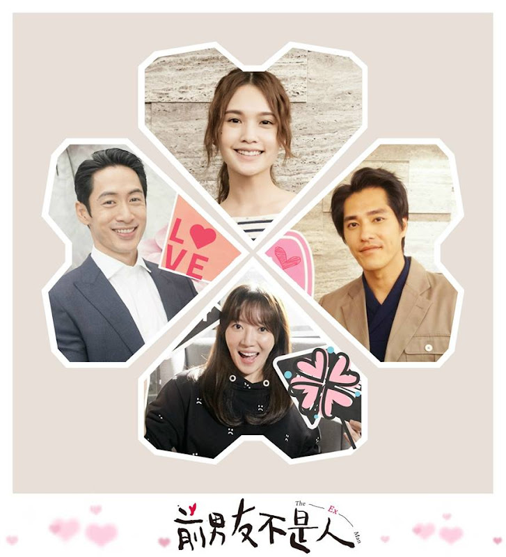 The Ex Man / My Ex-man Taiwan Drama
