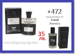 Парфюм с феромони FM 472f - CREED - Aventus