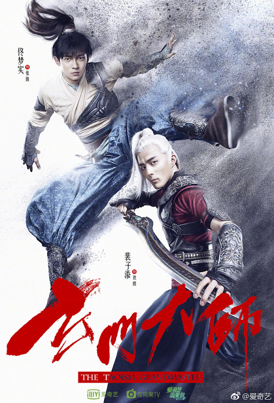 The Taoism Grandmaster China Web Drama