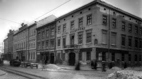 Львов. Улица Ивана Франко