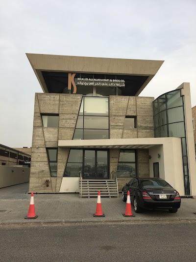 Khalid Ali Al-Kharafi & Bros  Co , Farwaniya, Kuwait | Phone: +965