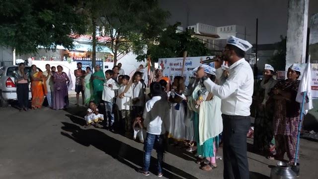 आम आदमी पार्टी बल्लारपुर द्वारा कॉर्नर सभाओं का शुभारंभ