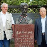 Dr. Tarjányi József és Huang Qiaosheng professzor a múzeum tudományos igazgatóhelyettese