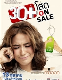 30+ Soht On Sale (2011)