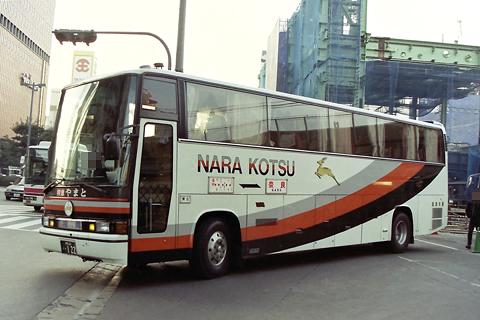 奈良交通「やまと号」福岡線 ・122