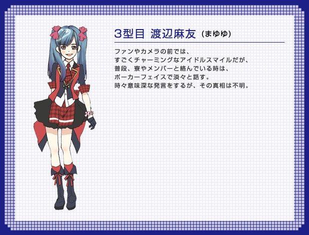 파일:external/livedoor.blogimg.jp/1d59ecbe.jpg