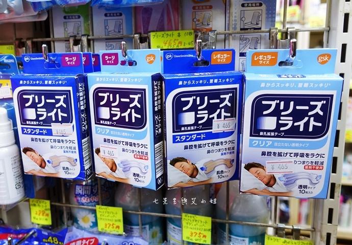 20 京都美食購物 超便宜藥粧店 新京極藥品、Karafuneya からふね屋珈琲