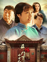 The Story of Zheng Yang Gate China Drama