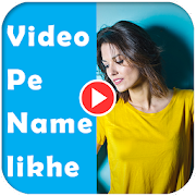 Text On Video (वीडियो पे नाम लिखें)