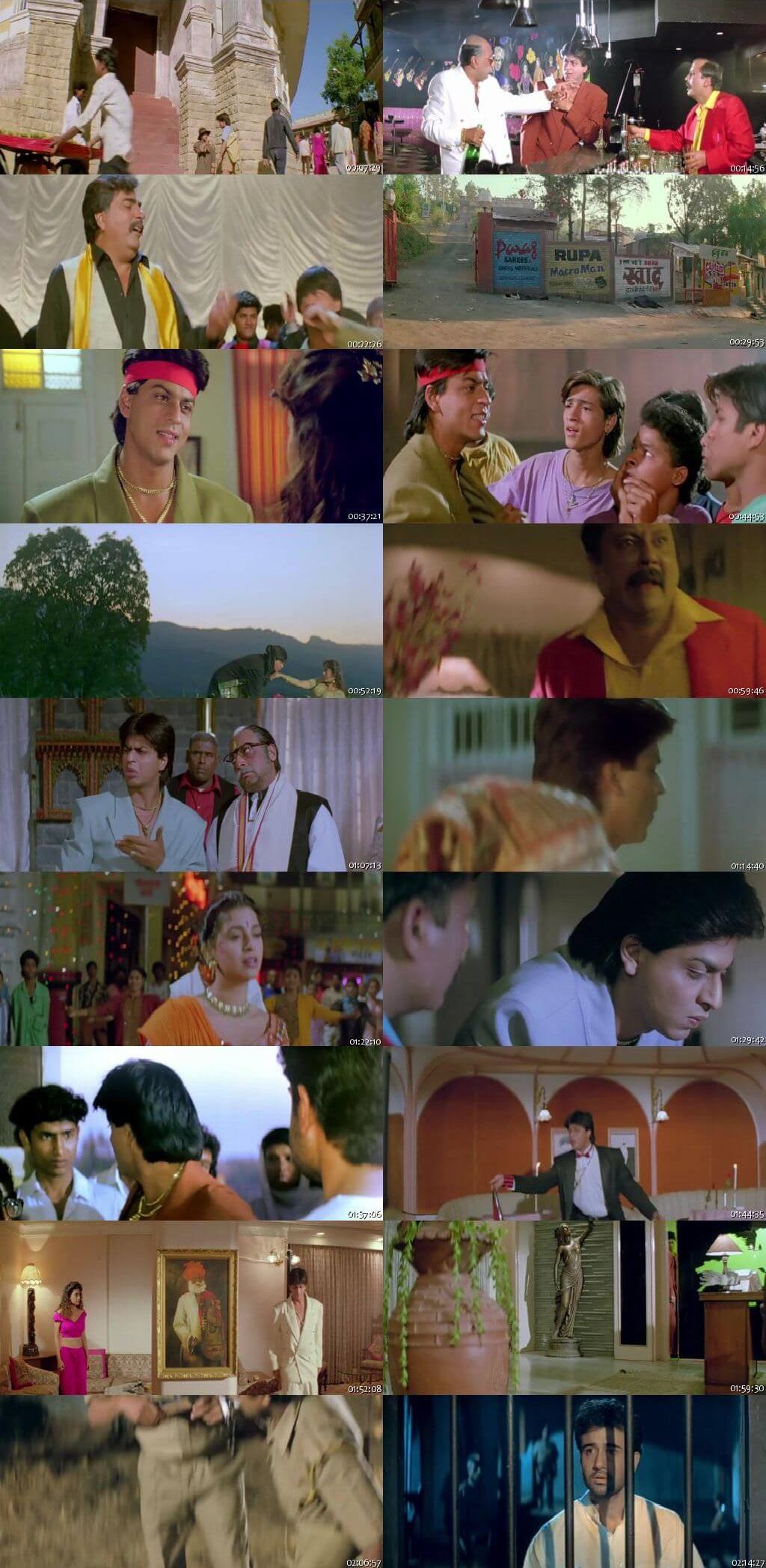 Screen Shot Of Ram Jaane  1995 Full Movie Free Download HD 720P Watch Online