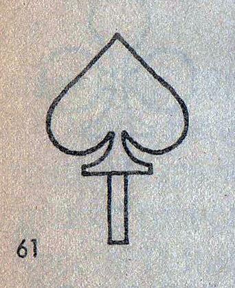 История развития формы креста - Страница 2 Img079