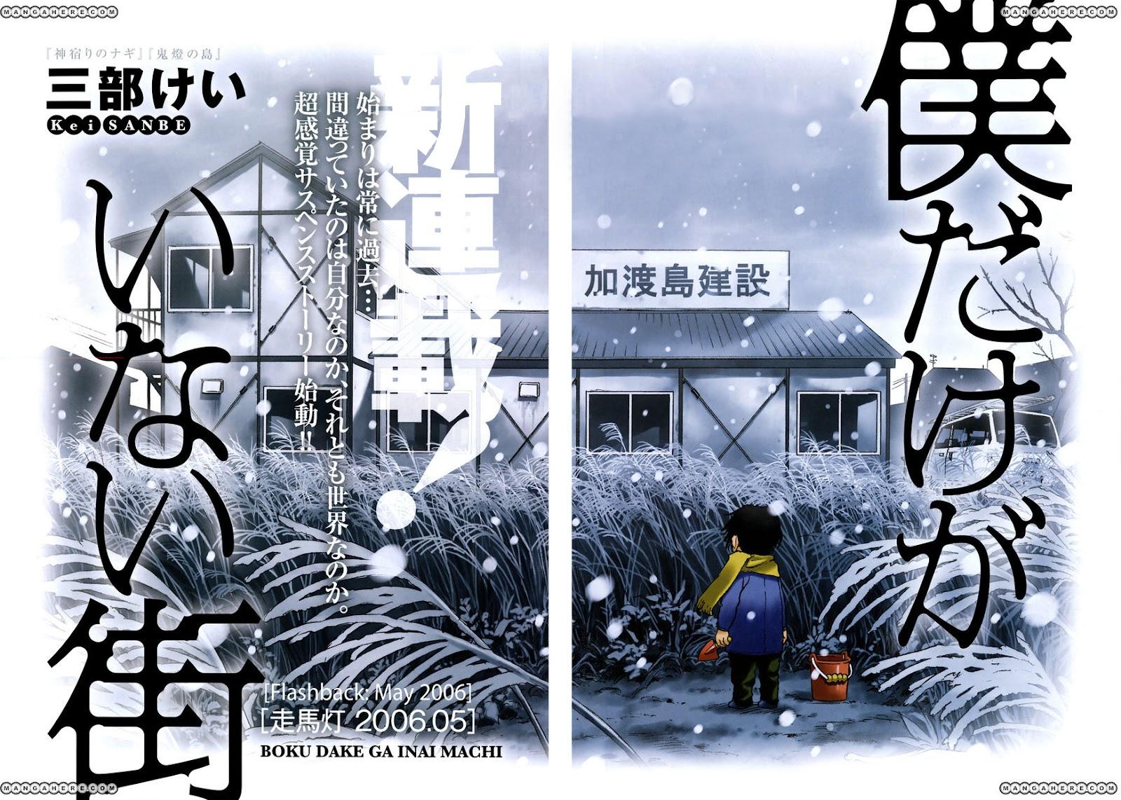 02 Boku dake ga Inai Machi   01