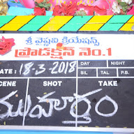 Shabdham Movie Opening (3).jpg