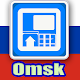 Download Omsk ATM Finder For PC Windows and Mac
