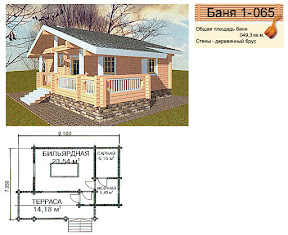 Проект бани 1 - 065