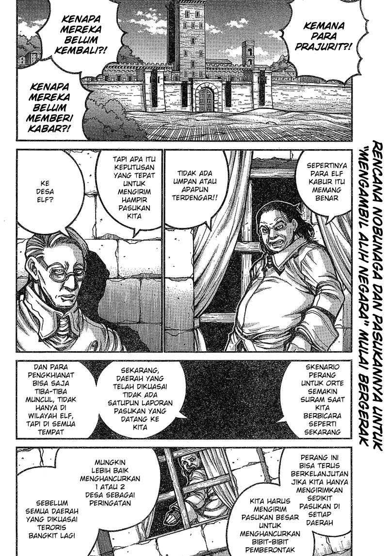 Drifter Chapter 17-3