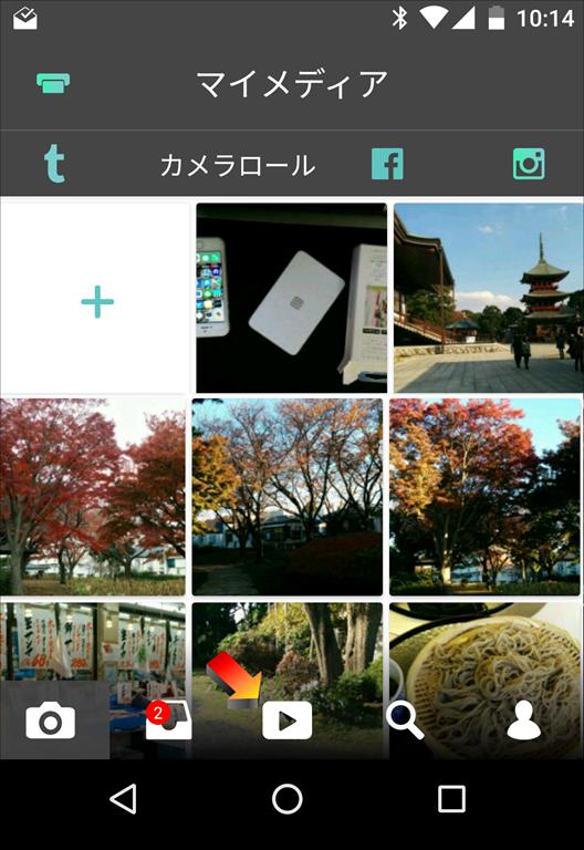 [Screenshot_20171216-101425%5B3%5D]