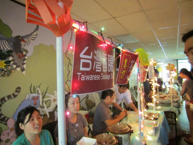 2012-07-28 Night Market - IMG_1193.JPG