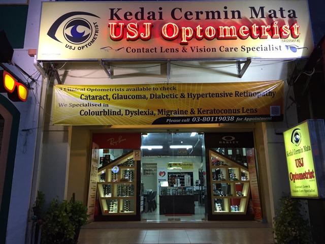 usj optometrist