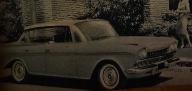 Rambler Ambassador 1960