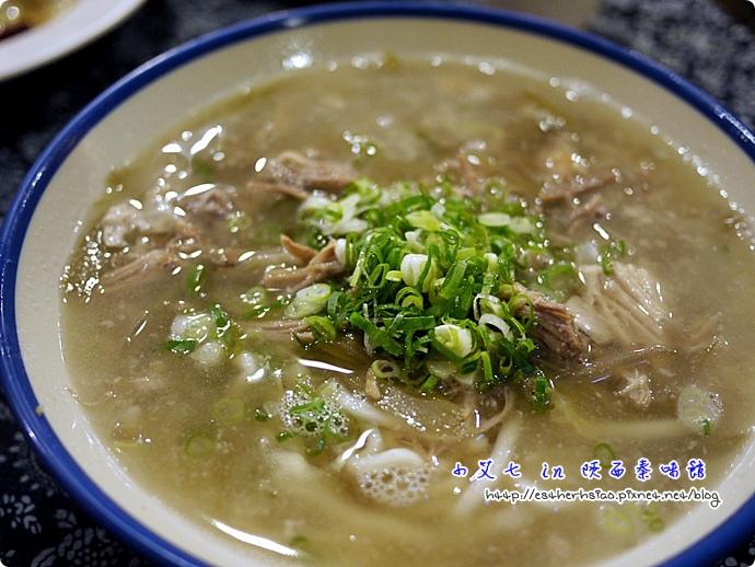 6 安生麵