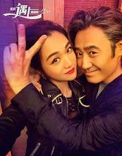 Wu Xiu Bo China Actor