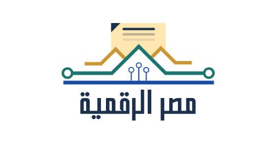 بوابة مصر الرقمية